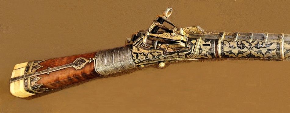 Wallace Collection Armoury Gun