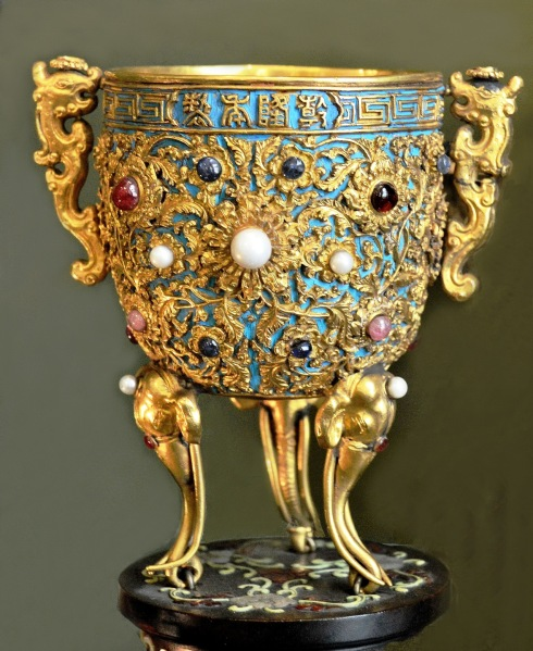 Wallace Collection Ornate Cup 2