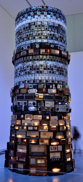 Tate Modern DSC_2969